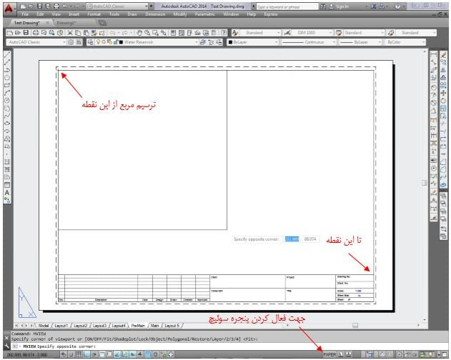 Blog950407 - Create Album in CAD (Part 2) 005